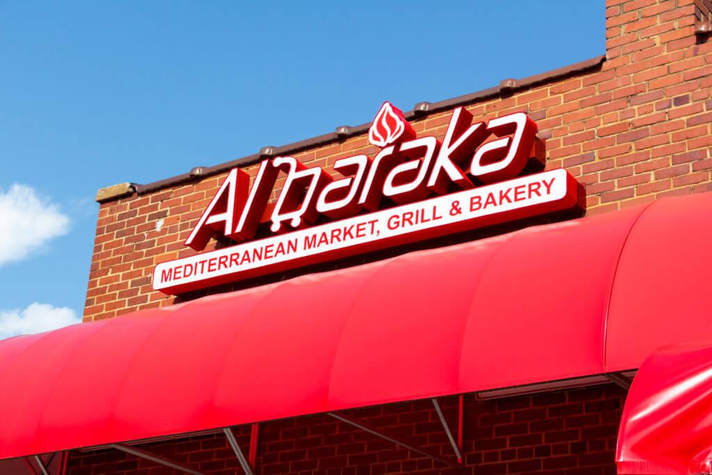 al baraka market and grill